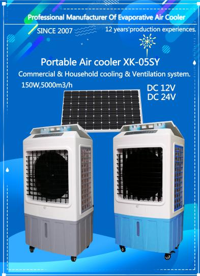 news-Xikoo air cooler create glory again at 126# Canton Fair-Xingke-img