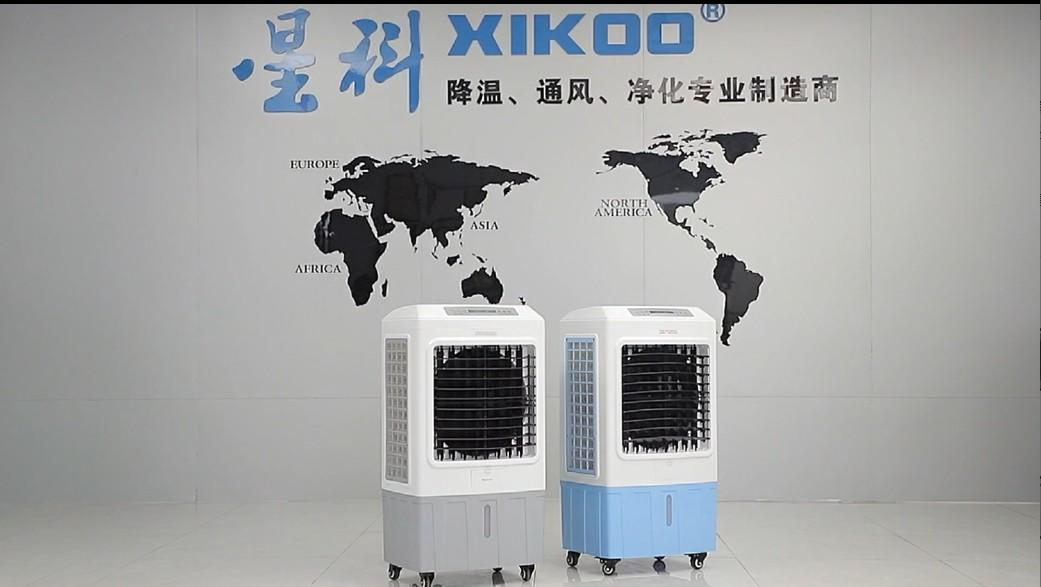 Small  Home  Use  Portable  Evaporative  Air Cooler
