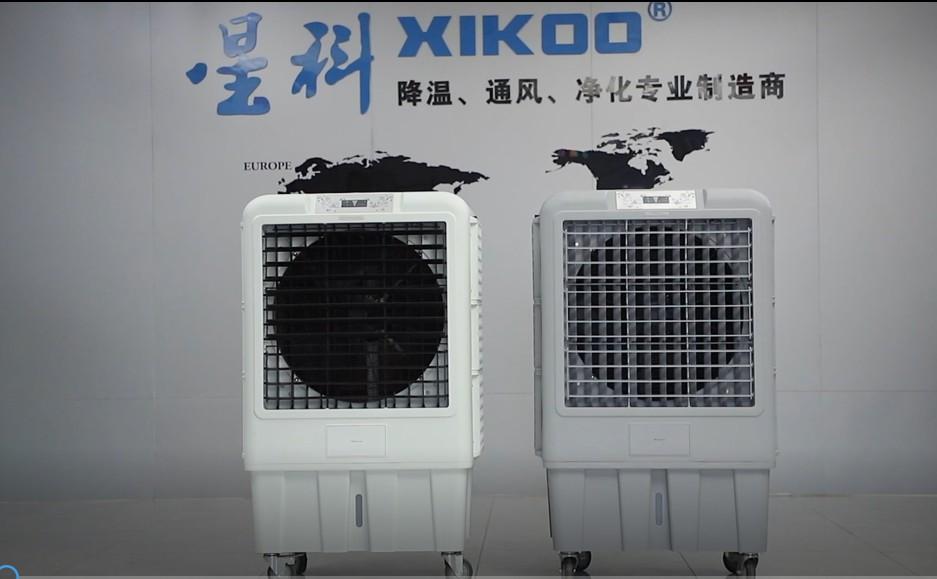 Xingke Array image257