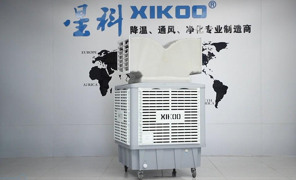 18000m3h Portable Industry Air Cooler With Big Water Tank.
