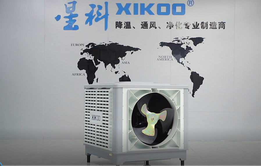 18000m3/h Industry Air Cooler Industrial Evaporative Cooling Systems