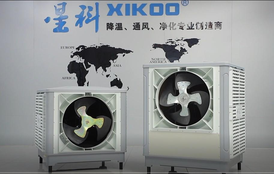 XK-25H Industry Air Cooler With Higher And Big Cooling Pad.