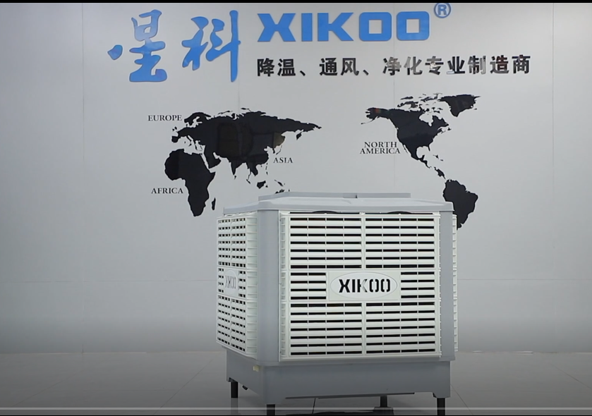 XK-18SH Industry Evaporative Air Cooler With 120mm Thickness Cooling Pad