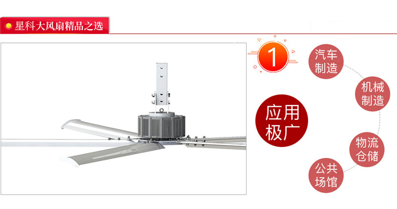 product-Industry Big Fan for Cooling-Xingke-img