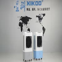 Small Home Use Portable Evaporative Air Cooler 05SY